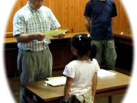 子ども樹木博士認定会の開催